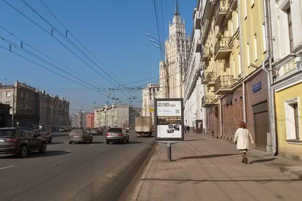 Zweiter Tag in Moskau