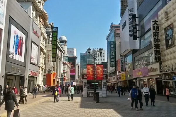 DB Schenker in Shenyang